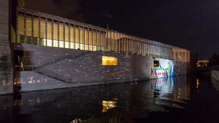 James-Simon-Galerie ◆ präsentiert von ASCC Kuwait