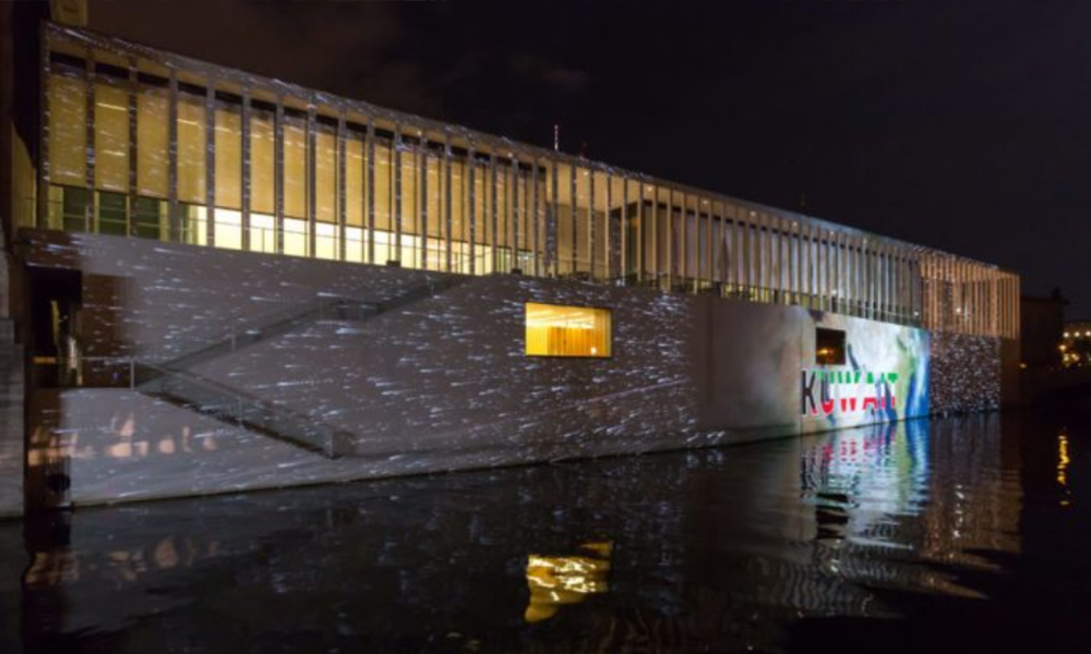 KUWAIT @ James-Simon-Galerie